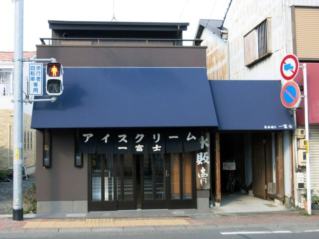静岡市 長谷通商店街 一富士