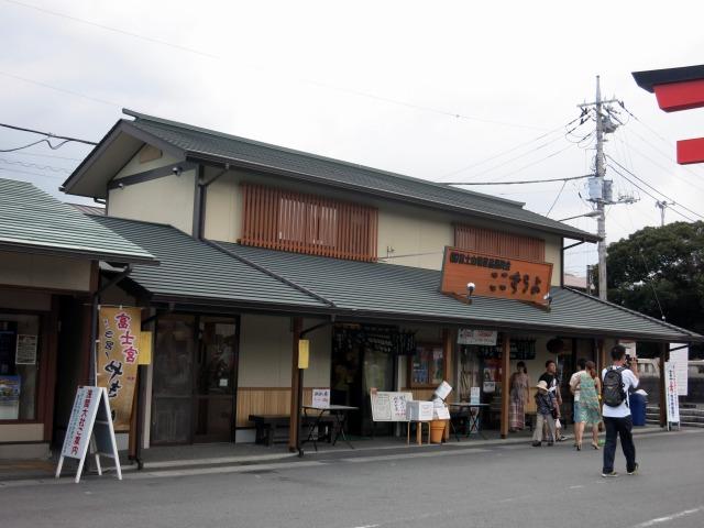 協同組合 富士山特産品振興会 ここずらよ