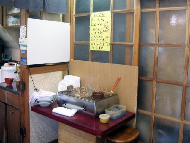 おでん鍋 赤い串は50円、他は40円
