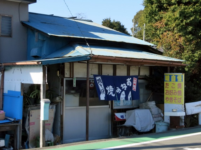 富士宮三中近く 杉山