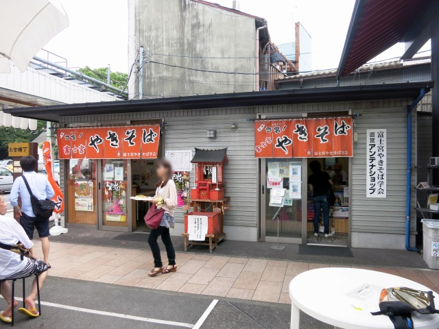 富士宮やきそば学会 アンテナショップ