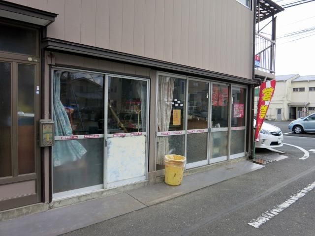 静岡市 住吉公園前 やました商店