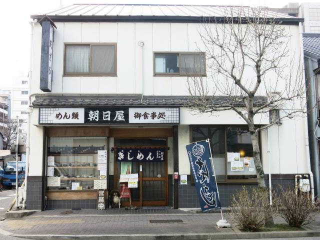 名古屋駅 太閤通口 朝日屋 うどん店