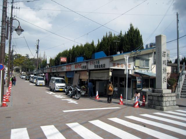 尾張瀬戸 宮前地下街