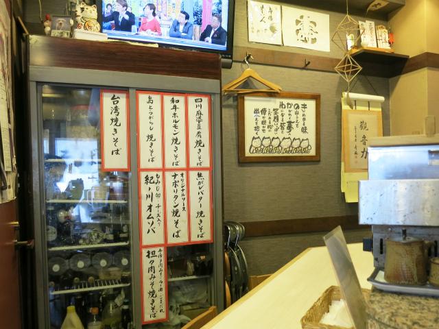紀ノ川 店内の様子