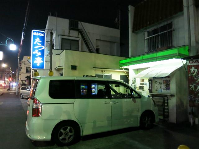 名古屋市守山区 焼きそば たつみ亭