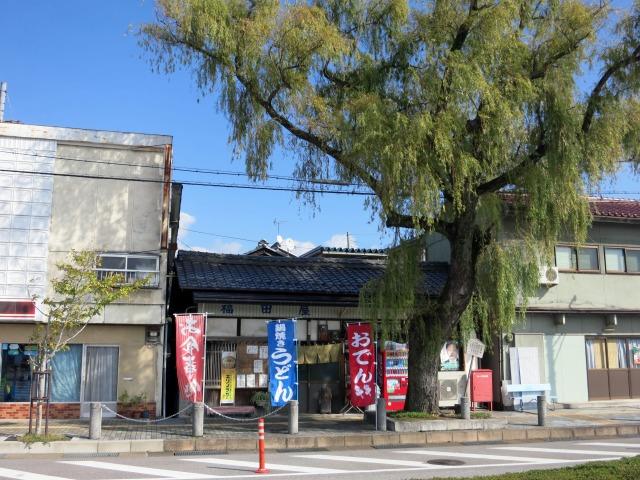 滋賀県 木ノ本駅前 福田屋