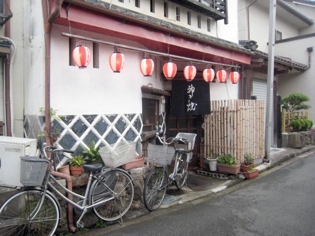福知山 神戸焼