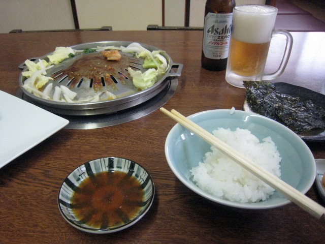 ホルモン焼きランチ 1500円