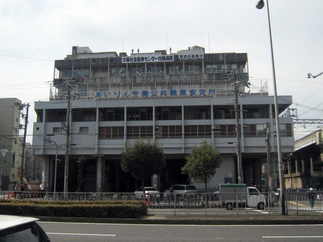 あいりん労働福祉センター