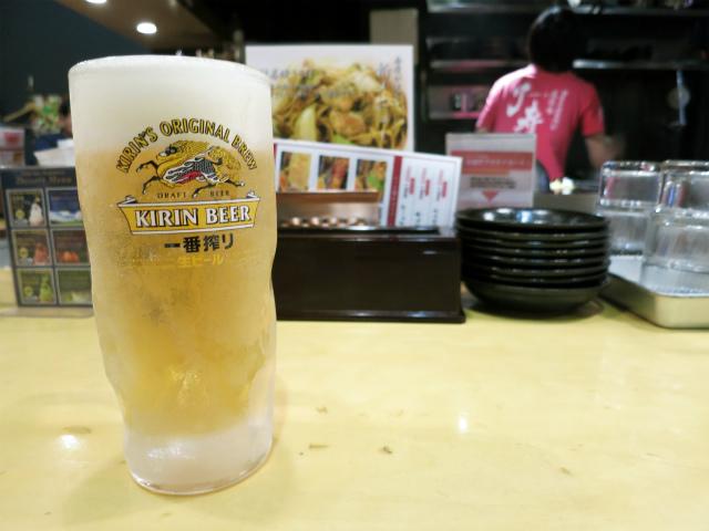 生ビール 540円