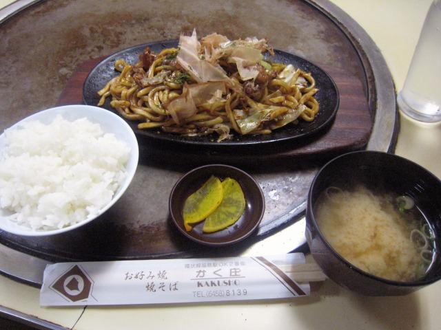 焼そば定食 550円
