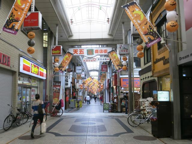 日本一長い商店街 天神橋筋商店街