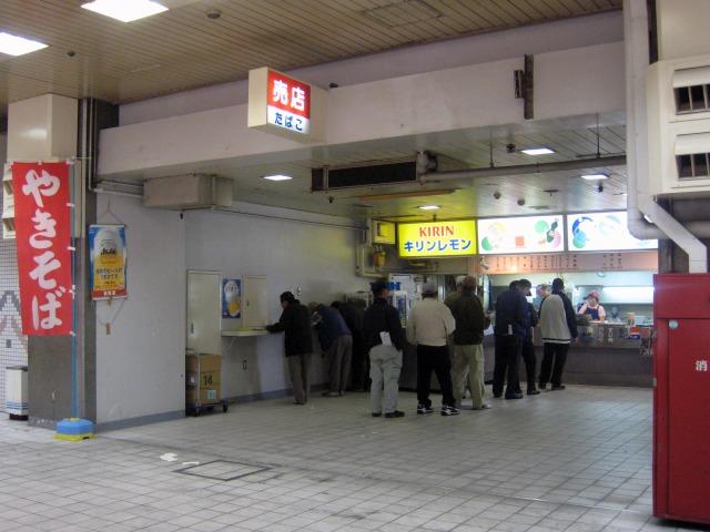 住江競艇場 北スタンド裏1F売店