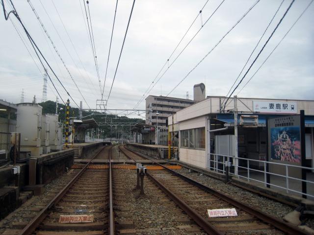 山陽電車 妻鹿駅