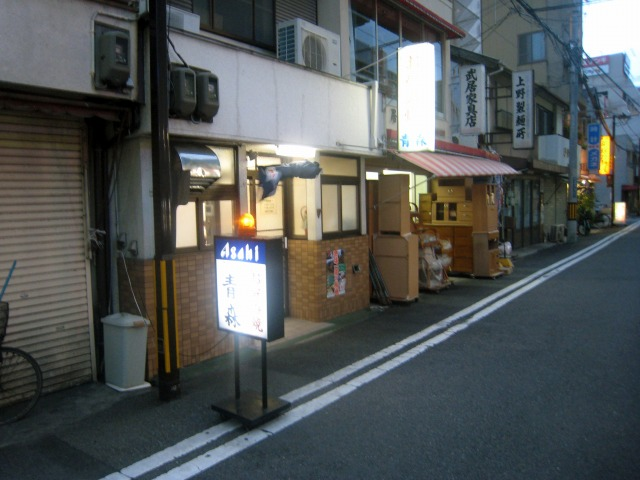 神戸市新長田 お好み焼 青森
