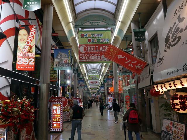 尼崎中央・三和・出屋敷商店街