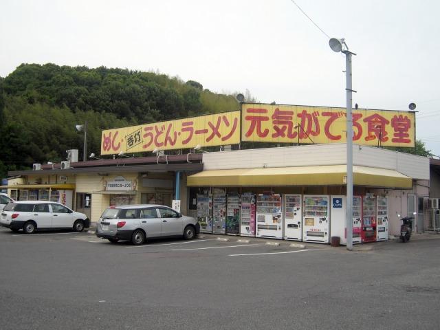 岡山市国道2号線沿い 平田食事センター 上り店
