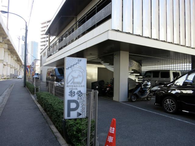 広島市 お好み焼 まる麺 本店