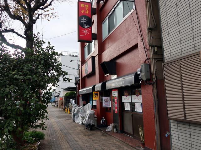 久留米市 焼きそば・餃子 中央亭