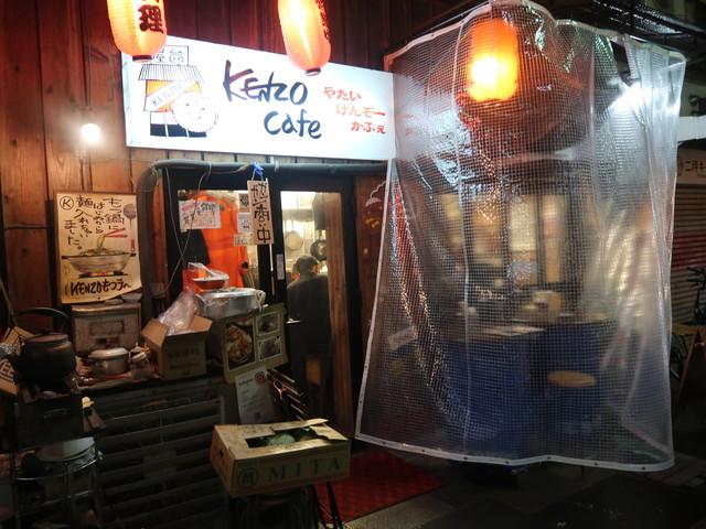 屋台居酒屋 Kenzo Cafe