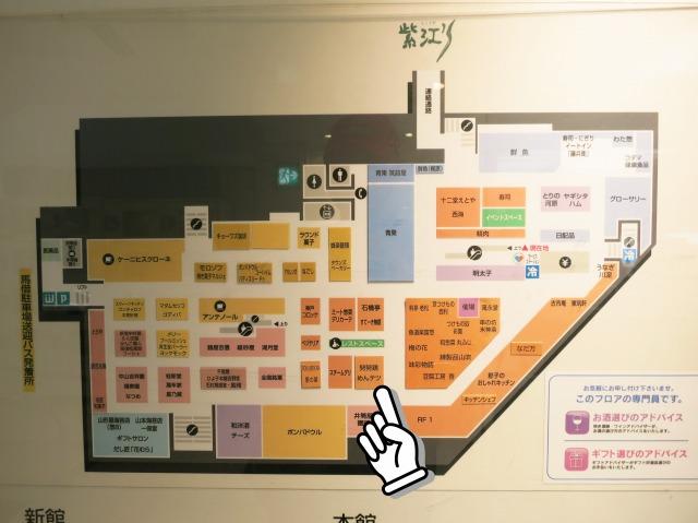 井筒屋小倉店 地下一階 フロアマップ