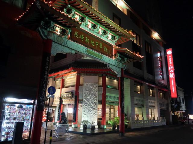 長崎新地中華街 青龍門
