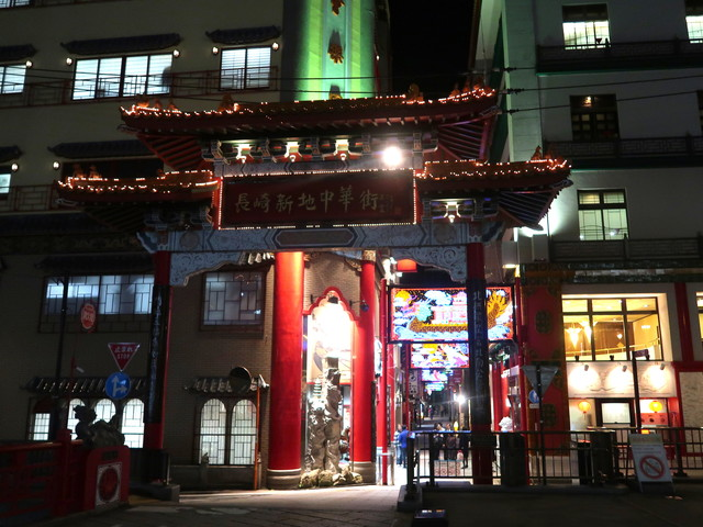 長崎新地中華街 夜の風景