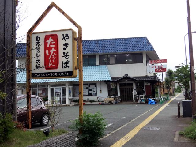 熊本市 やきそば たけちゃん