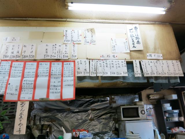 熊本市 福の屋 メニューの一部