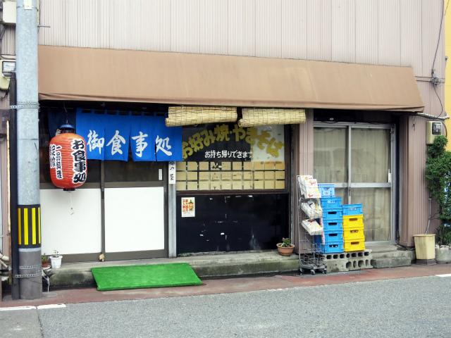熊本市 新市街 福の屋