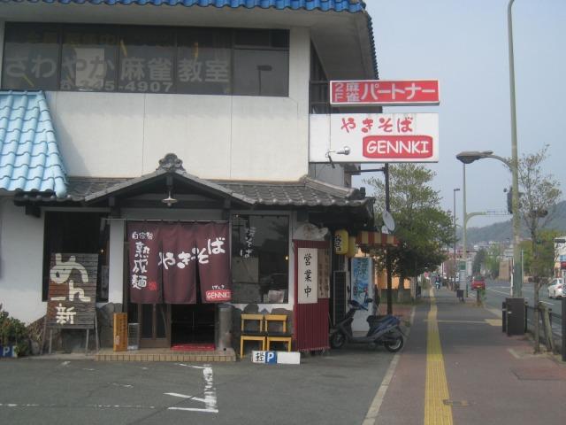 熊本市国道三号沿い やきそばGENNKI