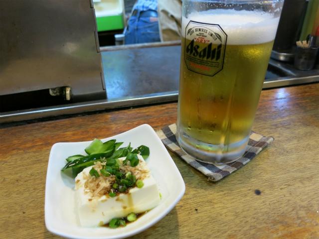 中生ビール 540円