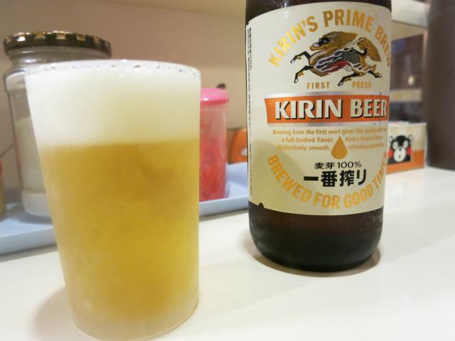 ビール 550円
