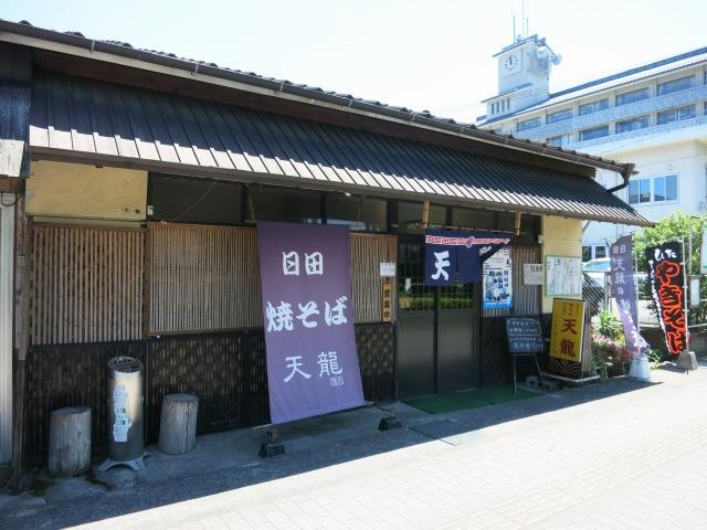 日田やきそばの人気店 天龍