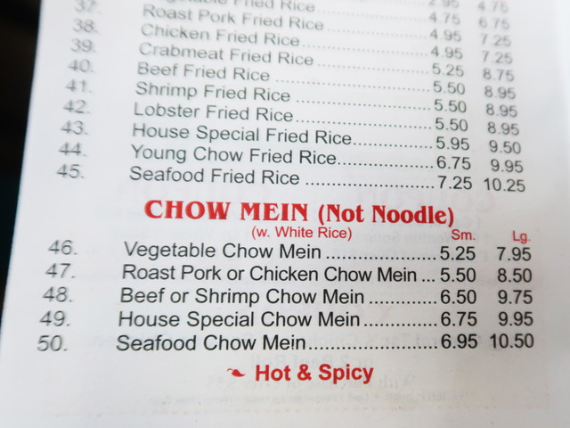 Great Wall Restaurant Chow Mein menu