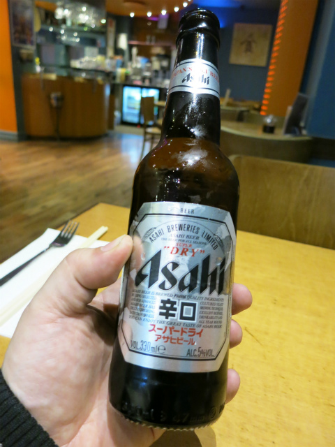 Asahi Beer £3.80