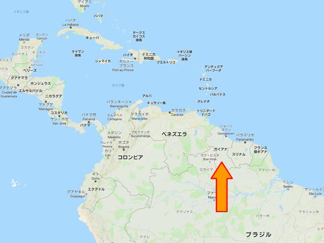ガイアナ(Guyana)共和国(旧英領ギアナ)