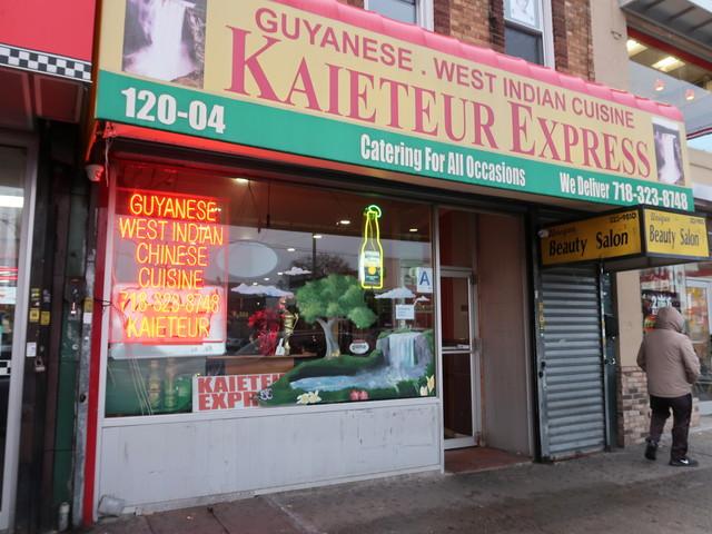 Kaieteur Liberty Restaurant