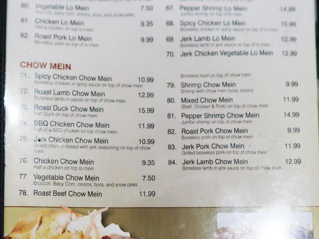 Kaieteur Liberty Restaurant Chow Mein メニュー