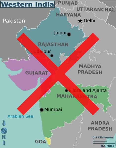 インド半島西部ではない西インド