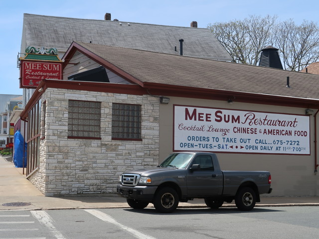 Mee Sum Restaurant Cocktail & Lounge, Fall River, MA