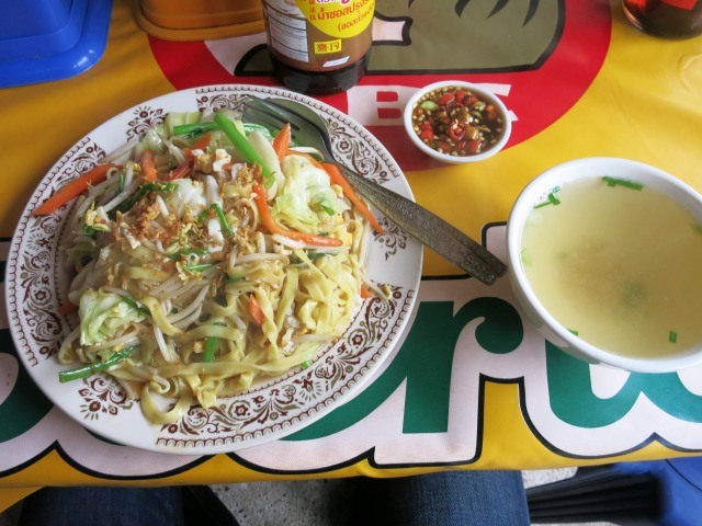 Stir Fried Yellow Noodle with Vegetable without meat 15000LAK