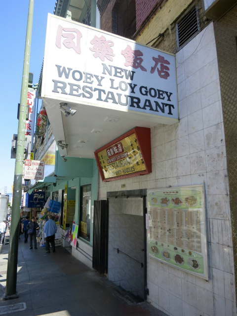 New Woey Loy Goey Restaurant, Chinatown, SF
