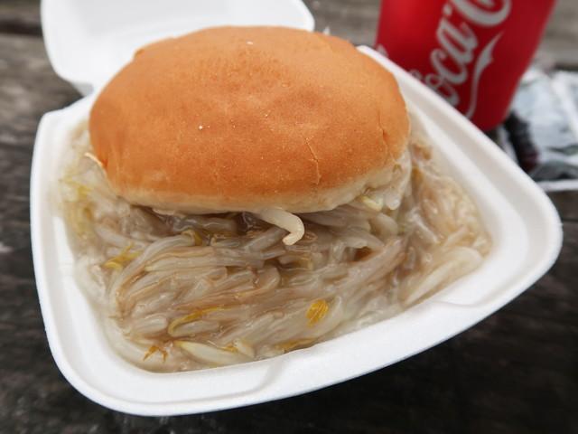 Ch. Chop Suey Sandwich $2.29