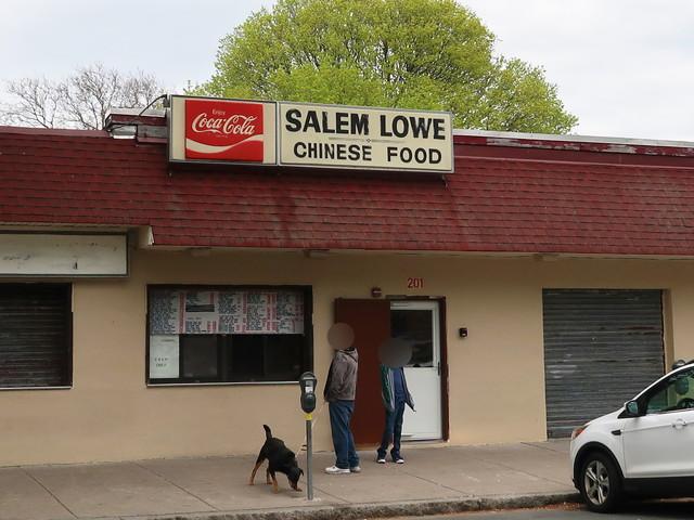 セイラム・ロウ(Salem Lowe), Salem, MA