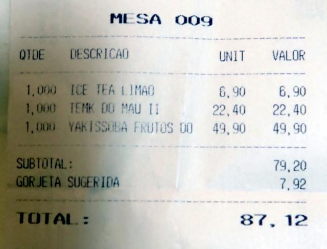 お会計はR$87.12、日本円で約2,420円
