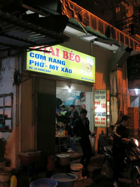 ハノイ ハン・ザイ通りの食堂 タイ・ベオ(Thái Béo)