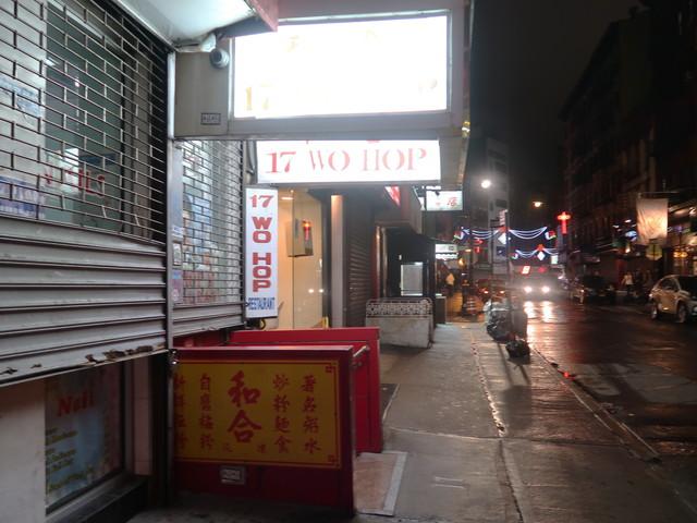 Wo Hop, Chinatown, NY