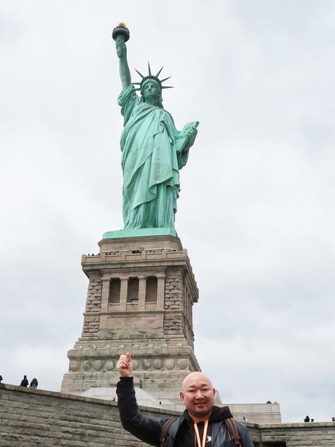 ニューヨークいってきましたの図